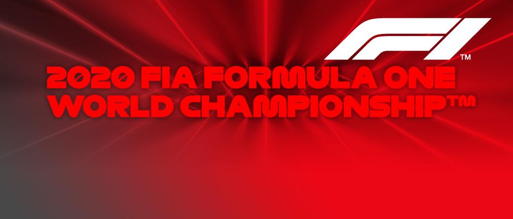 F1 그랑프리